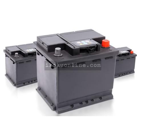 Alkans Car Battery