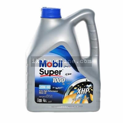 MOBIL XHP MOTOR OIL 20W-50 4 LITRES