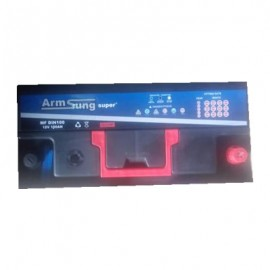 75 AH ARMSUNG BATTERY