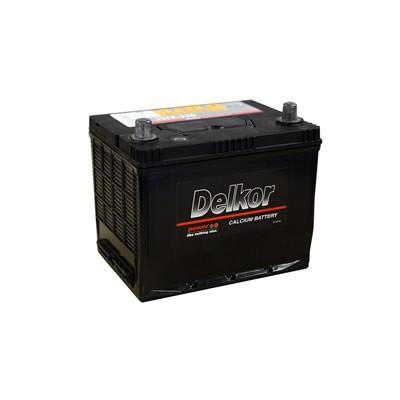 6235429c086 Best Auto Parts- Batteries - Batteries and Charging Parts ...